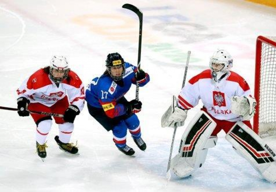 S. Korea to host pre-qualifying event for 2022 Olympic women's hockey