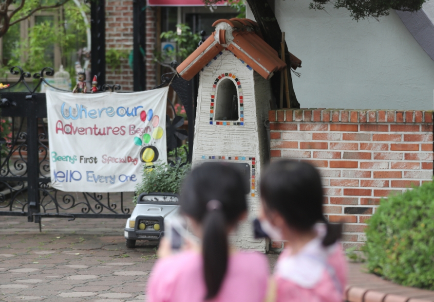E. coli infections tied to kindergarten south of Seoul rise to 60