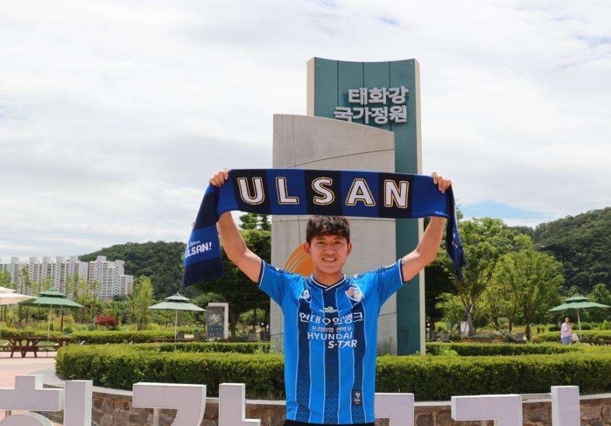 K League's Ulsan acquire veteran fullback Hong Chul