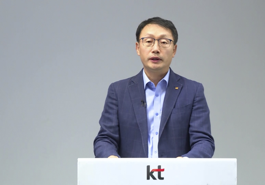 KT CEO stresses importance of advancing 5G network in different industries