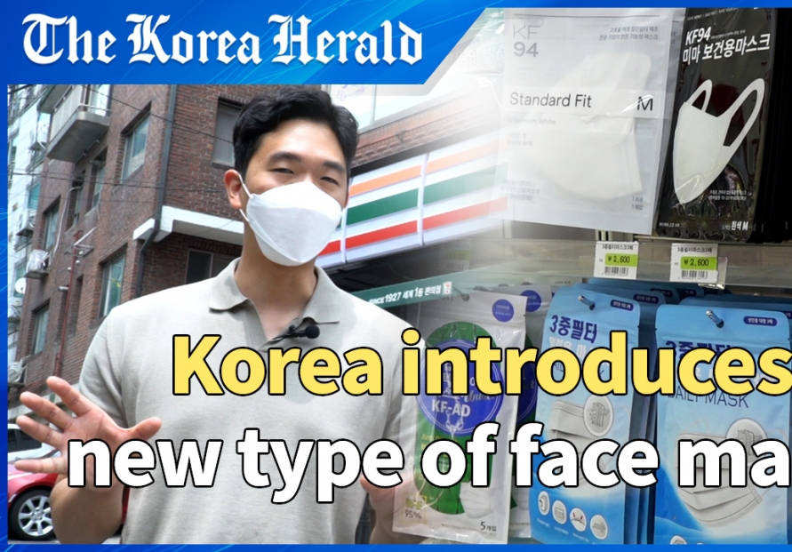 [Video] Convenience stores begin selling lighter, droplet-blocking masks