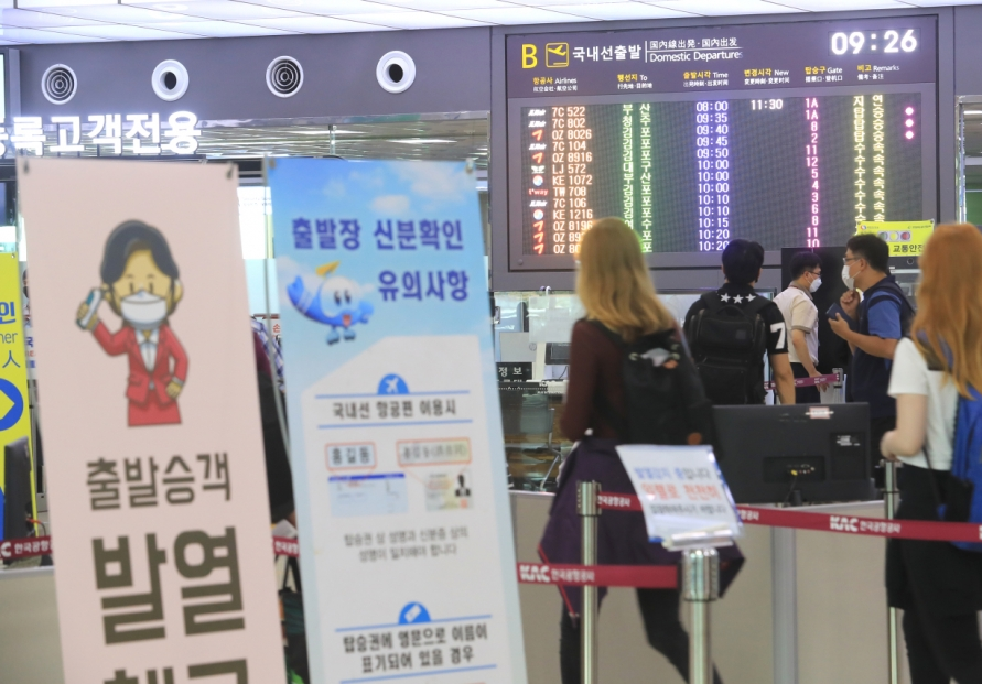 Foreign arrivals to South Korea stand at little over 30,000 in May