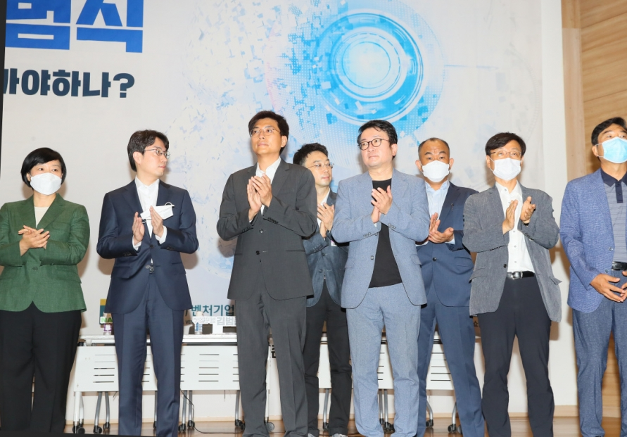 S. Korean IT leaders call for regulation changes for fair competition with foreign tech giants