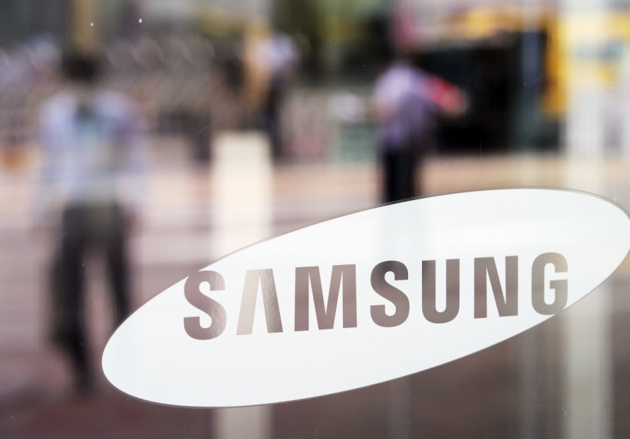 Samsung Q2 earnings beat estimate on chip biz, one-time gains