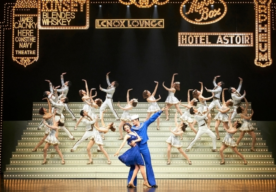 [Herald Review] 'Broadway 42nd' shows glamour of musical