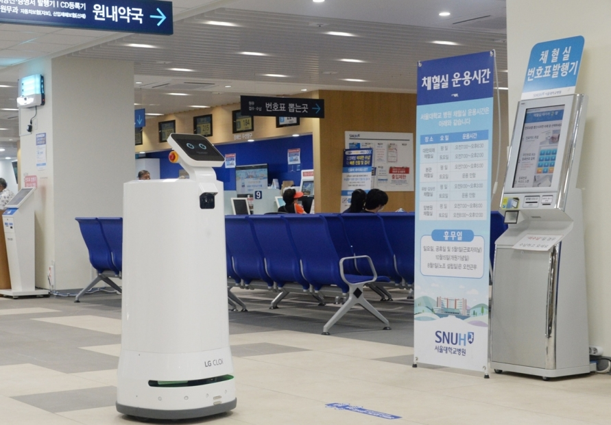 LG CLOi serve bot officially available after trial run