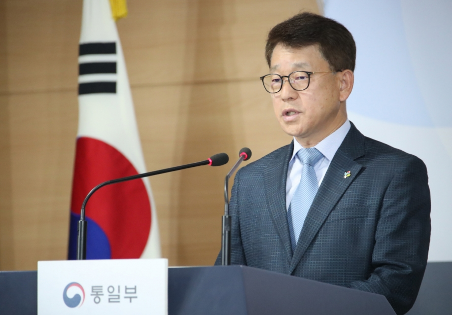 S. Korea reacts negatively to idea of suing NK over liaison office demolition