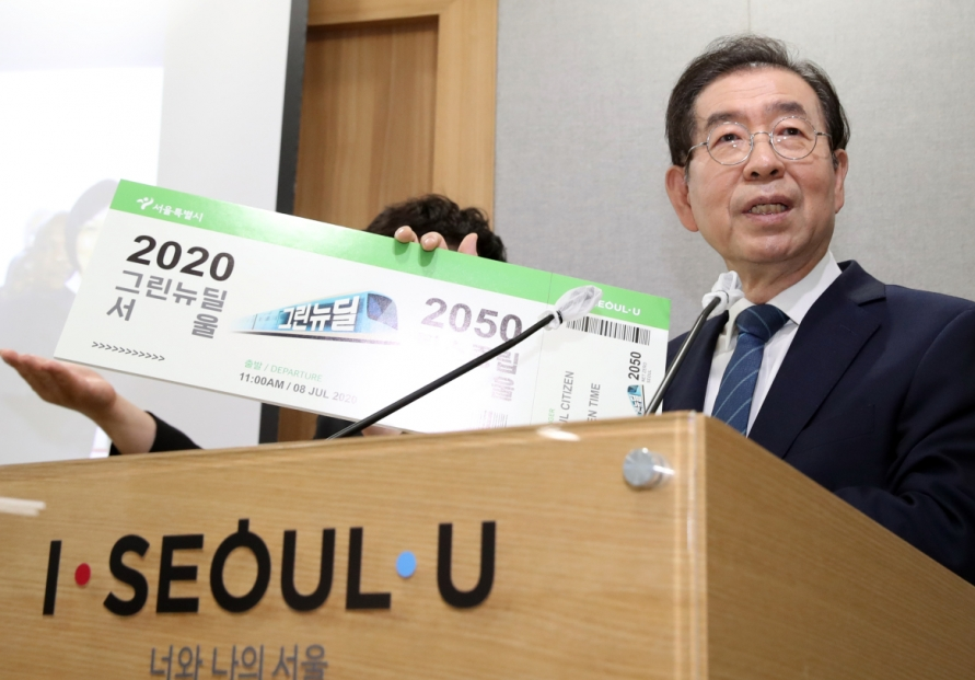 Seoul to invest 2.6 trillion won for green projects