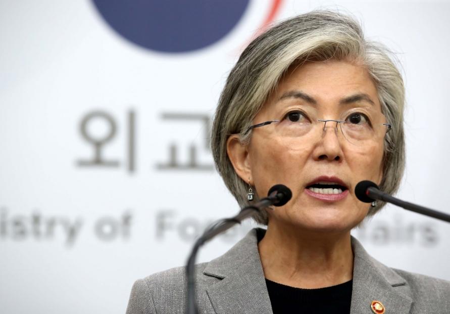 Korean, Qatari foreign ministers discuss coronavirus response business cooperation