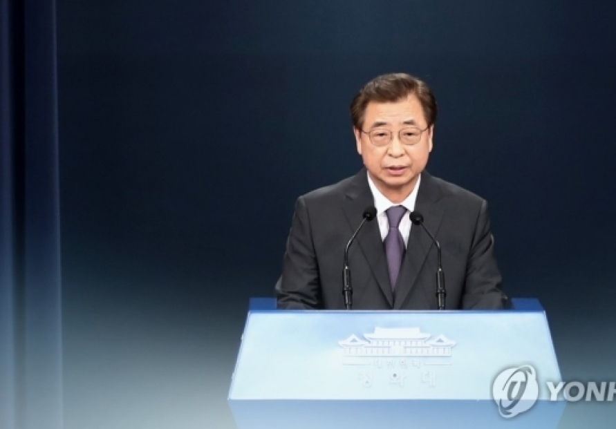 Top Korean, Japanese officials hold phone discussions on regional security