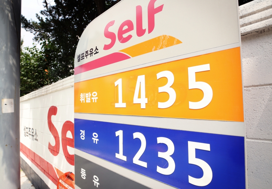 [News Focus] Gasoline prices climb to 3-month high in Korea