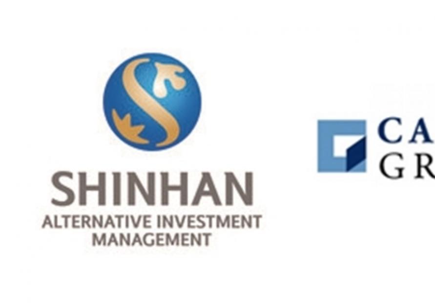 Shinhan, Carlyle to create $600m infra fund