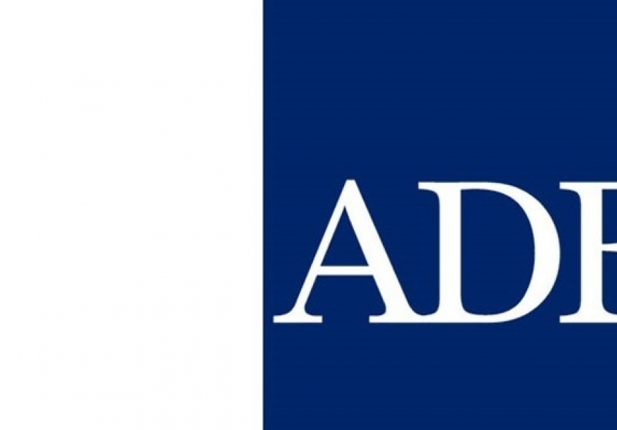 ADB annual meeting in Korea canceled due to COVID-19