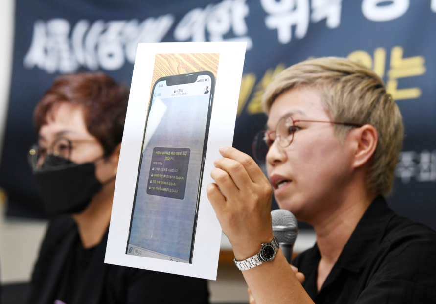 Park's former secretary adds detail to sexual abuse accusation