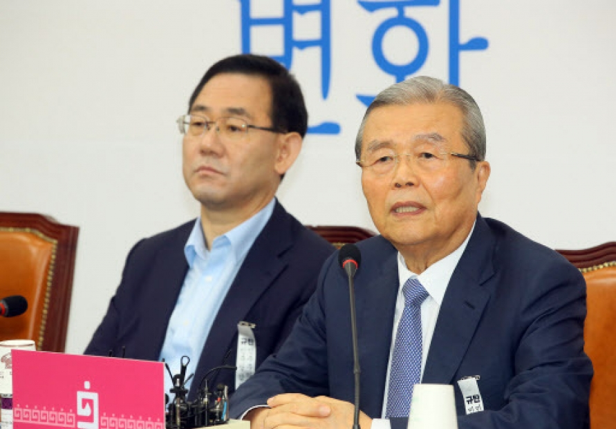 Main opposition ups pressure to get to bottom of alleged  sex abuse by late Seoul mayor