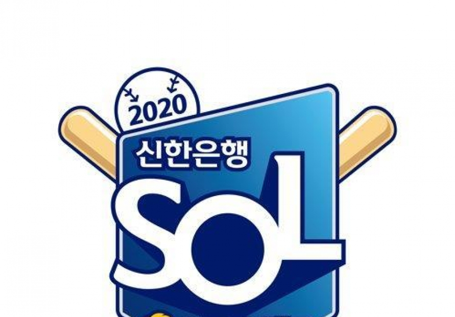 KBO to hold All-Star fan voting despite not playing midsummer game