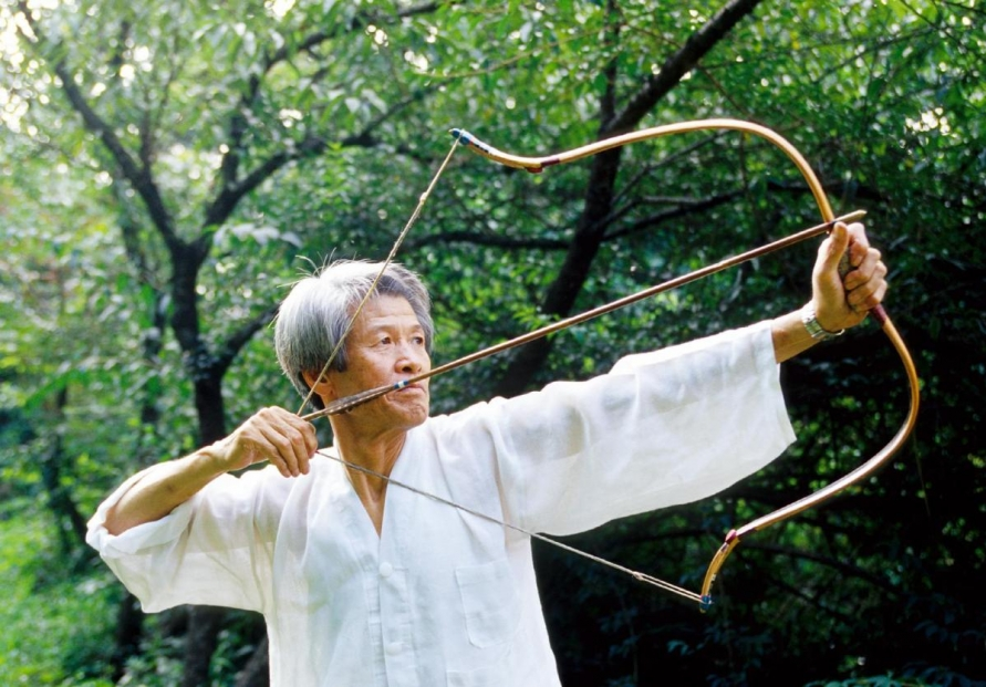 Traditional Korean archery designated as nat'l cultural heritage