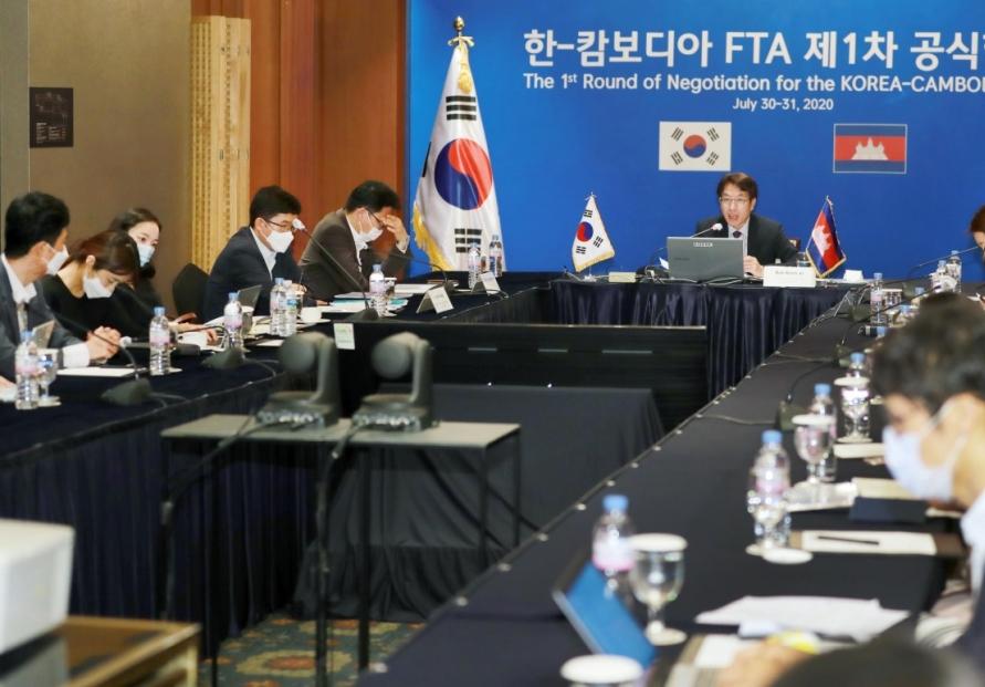 [Photo News] S. Korea, Cambodia begin official FTA talks