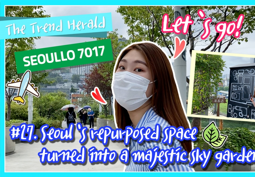 [Video] Seoul's repurposed space turned into a majestic sky garden