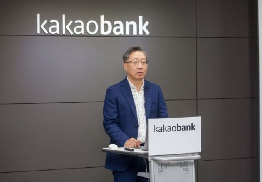 Kakao Bank outruns traditional banks in monthly active users