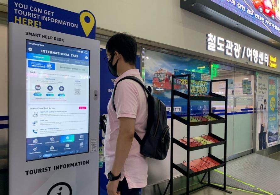 Korail sets up multilingual information kiosks in KTX stations