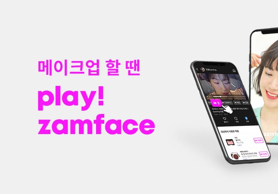 Beauty app Zamface attracts W5.5b in series A funding