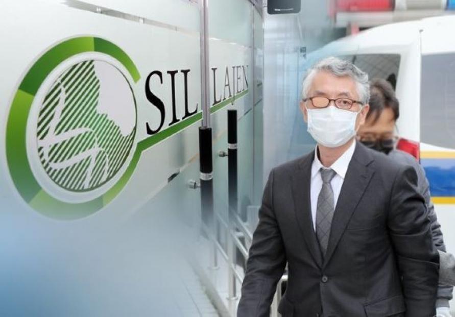 KRX defers decision on SillaJen delisting