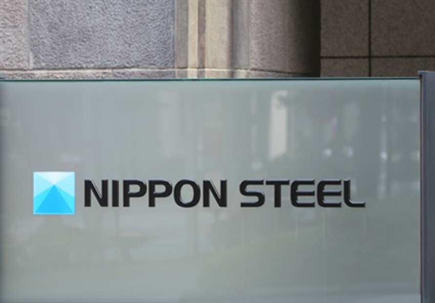 Japanese company appeals S. Korean court's decision on asset seizure