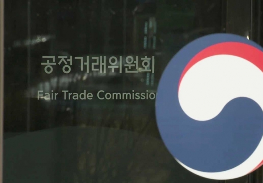 S. Korea to ban 'backdoor online advertising' from Sept.