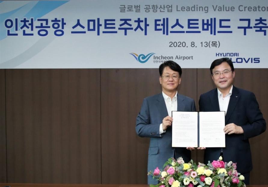 Hyundai Glovis, Incheon Airport partner on parking robots