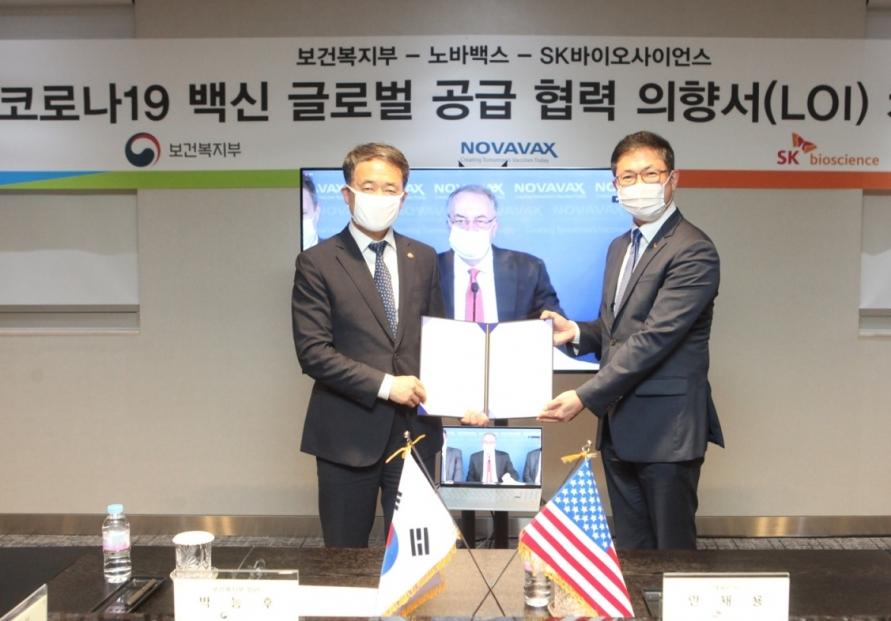 SK Bioscience to contract manufacture Novavax's COVID-19 vaccine