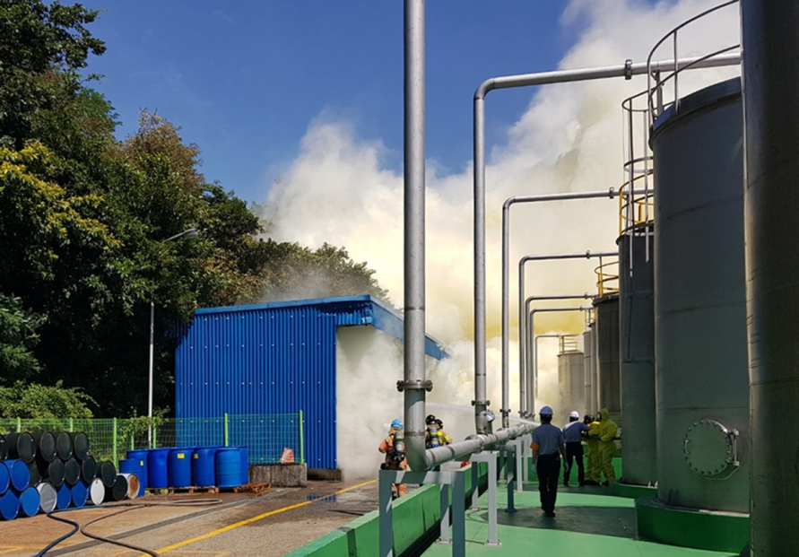 Fire breaks out at LG Chem plant in Ulsan