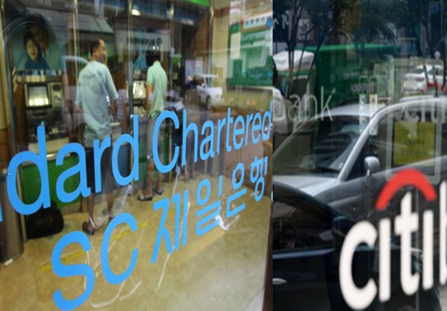 Citibank, Standard Chartered Bank post mixed Q2 earnings in Korea