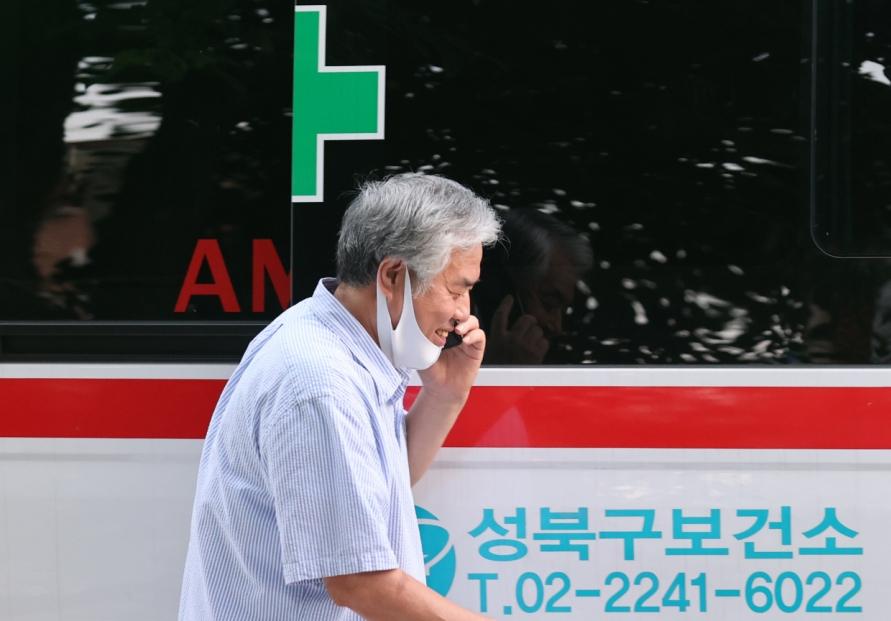 [Newsmaker] Pastor Jun under fire for improper mask-wearing on way to hospital