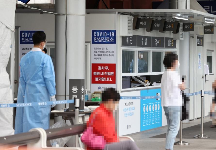 Coronavirus cases top 30 million worldwide: AFP tally