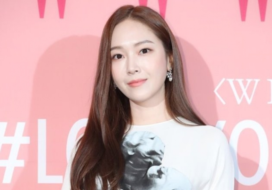 Ex-Girls' Generation singer to release book on S. Korean showbiz