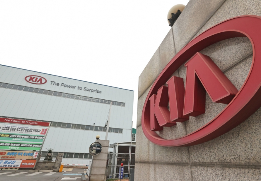 Kia to halt 2 domestic plants until weekend on COVID-19 cases