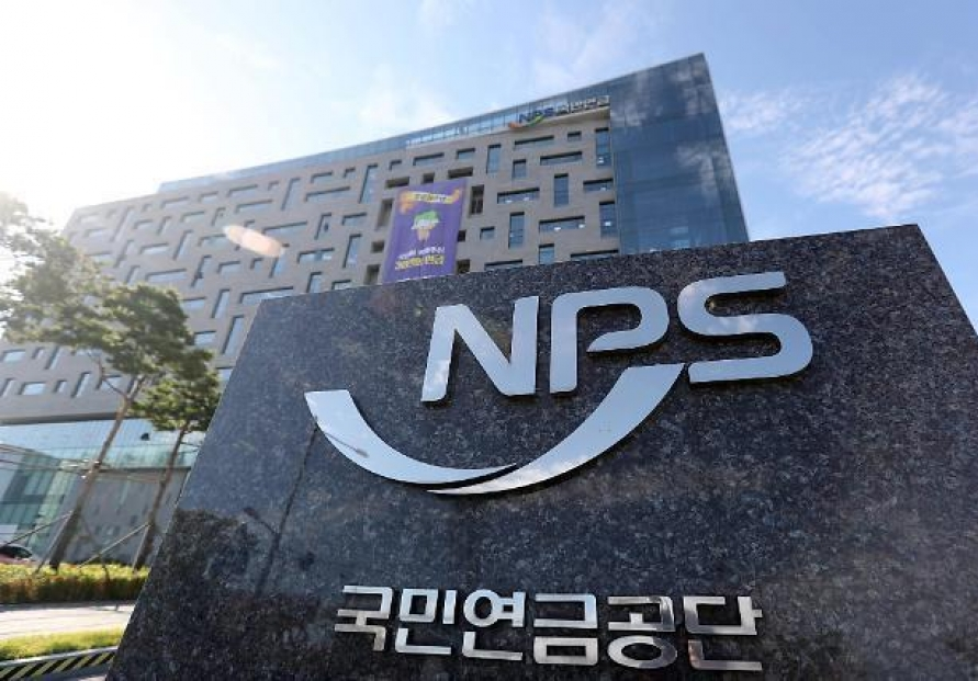 [Newsmaker] Nat'l pension fund employees under drug probe: police