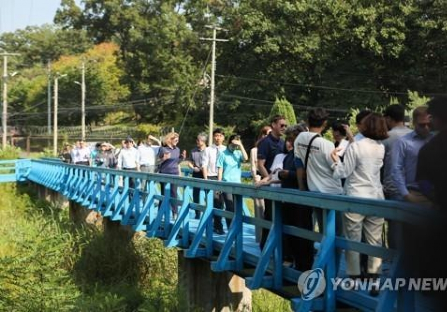 DMZ trail in Paju to reopen to tourists next week