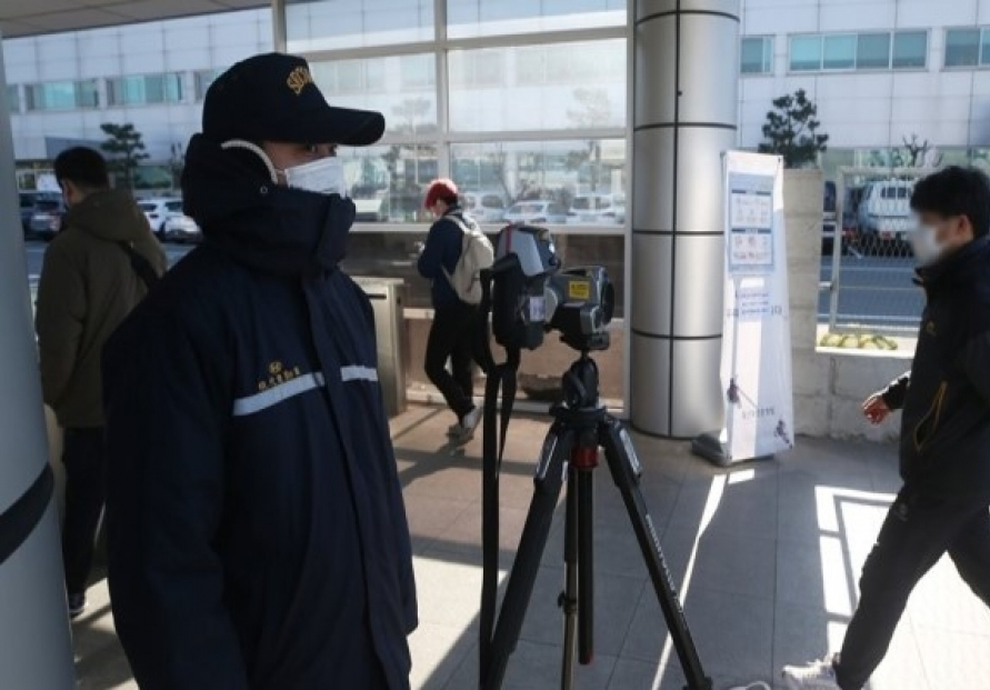 Companies on pandemic alert ahead of holiday