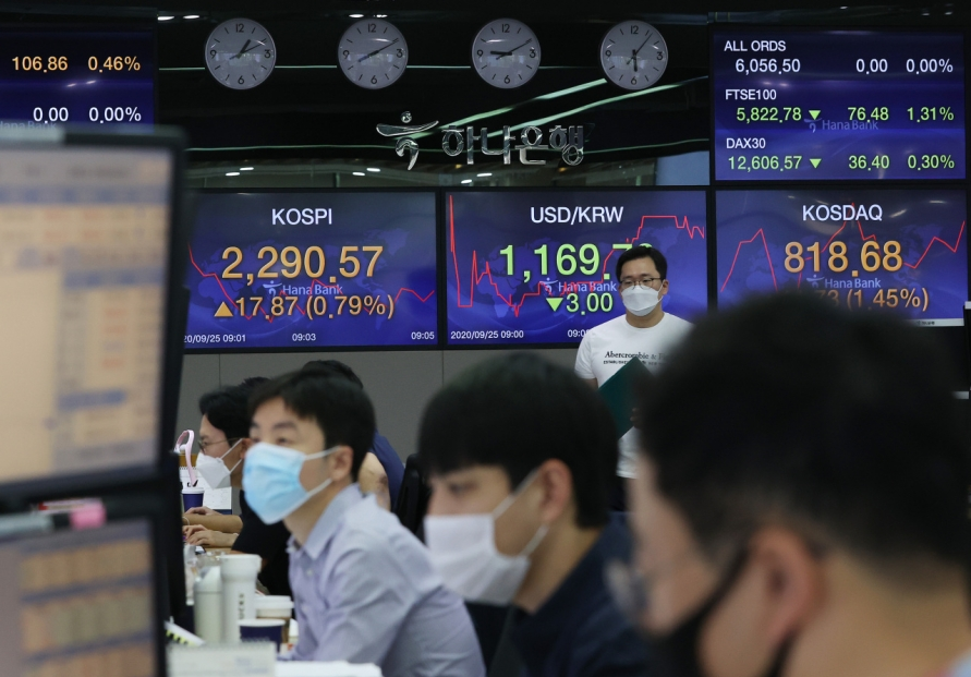 Seoul stocks open higher on US tech rebound