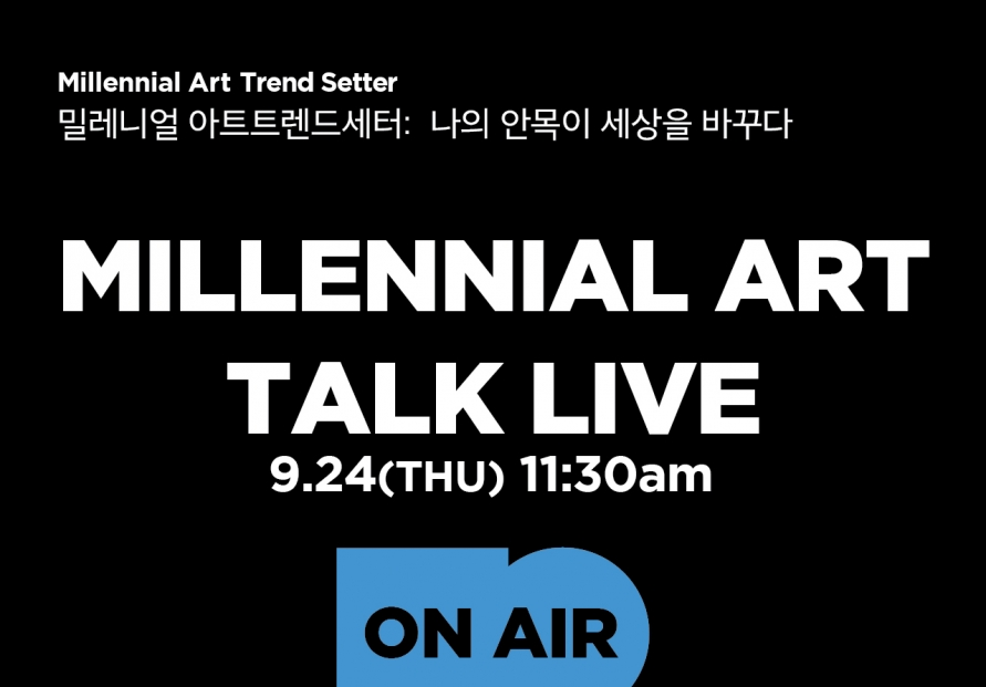 KIAF's art talk offers tips on purchasing art for younger generation