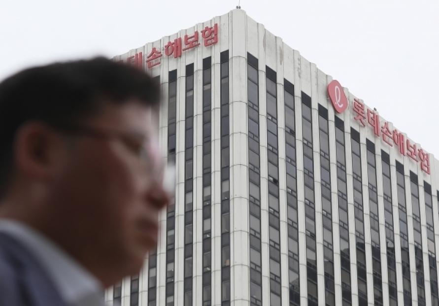 Lotte Insurance denies rumors of self-delisting plan