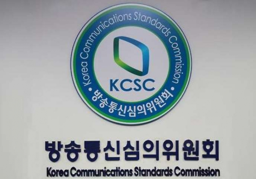 S. Korea censored over 200,000 pieces of online data last year: report