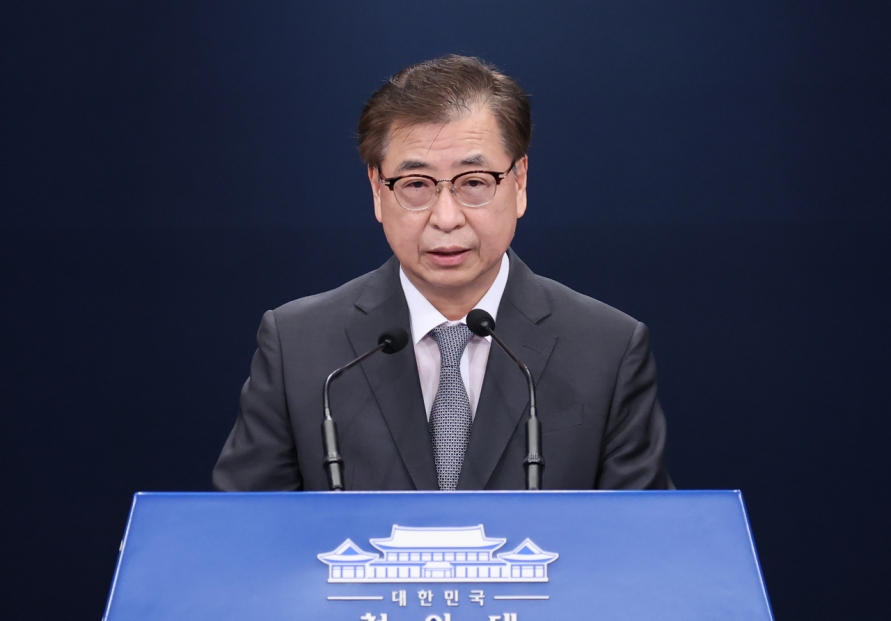 NK leader apologizes to S. Koreans for 'unsavory' shooting case: Cheong Wa Dae