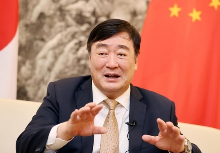 Chinese ambassador calls for South Korea to join Beijing's data security initiative