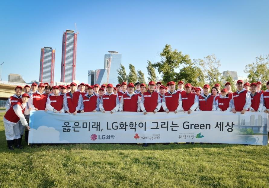 [Advertorial] LG Chem promotes environmental CSR