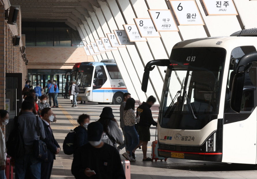 [Photo News] Bus terminal in Seoul ahead of Chuseok holiday