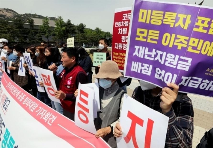 No jobs, no flights home: Migrant workers stranded in S. Korea