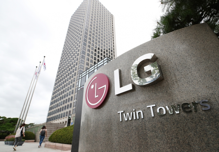 LG Electronics tipped to deliver best Q3 earnings in 11 years: analysts